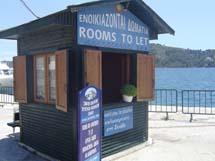 SKIATHOS ASSOCIATION OF ROOMS, APARTMENTS & STUDIOS  HOTELS IN  Skiathos Town / Skiathos Port SKIATHOS SPORADES
