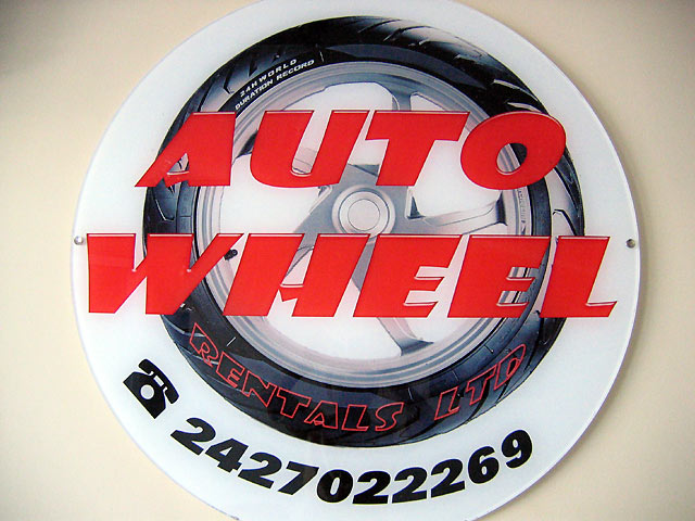AUTO WHEEL RENTALS LTD IN  Skiathos New Port
